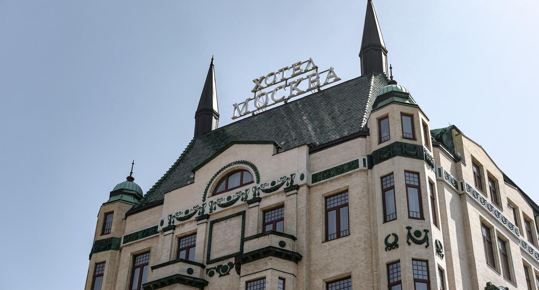 Hotel_Moskva.jpg