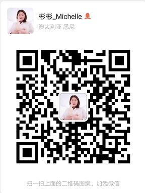 Screenshot_20201017_230557_com.tencent_e