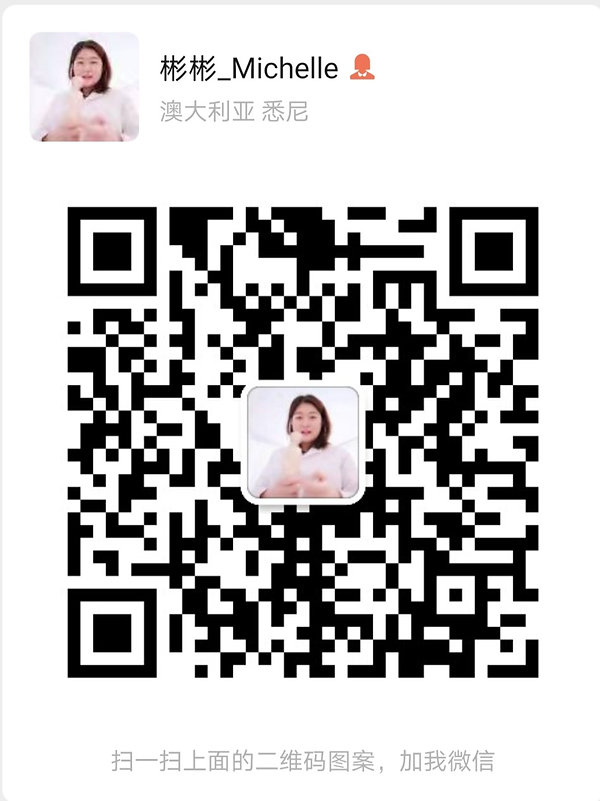 Screenshot_20201017_230557_com.tencent_e