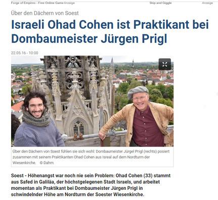 קתדרלת זואסט, גרמניה