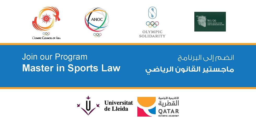 برنامج ماجستير القانون الرياضي