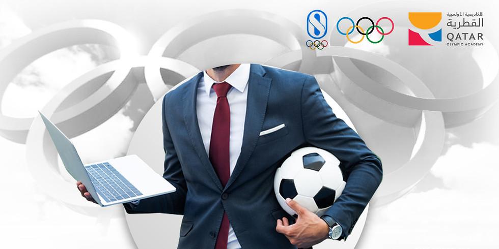 الادارة الحديثة في المؤسسات الرياضية الأولمبية