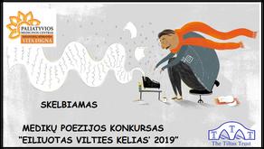 Kviečiame dalyvauti medikų poezijos konkurse