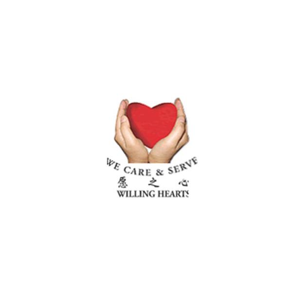 Willing Heart.jpg