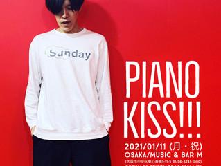 1/11(月・祝)大阪/BAR M「ピアノKISS!!!」※ソロ
