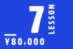 マイポスト-70.jpg