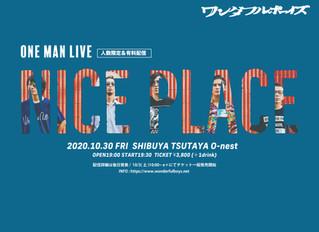 10/30(金)東京/TSUTAYA O-nest ※ワンダフルボーイズ
