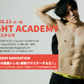 2/11(木・祝)NIGHT ACADEMY