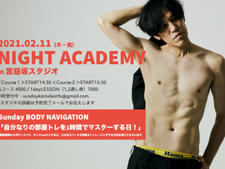 2/11(木・祝)NIGHT ACADEMY