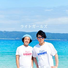 3/20(土)大阪/HEPホール 「エレキコミックショー 」※ライトガールズ