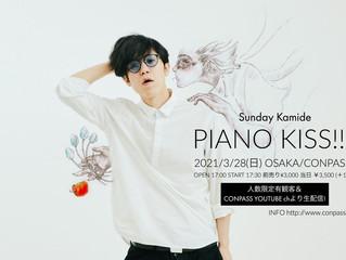 3/28(日)大阪/CONPASS「ピアノKISS!!!」※ソロ