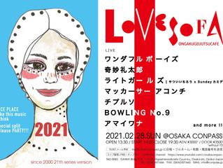 2/28(日)大阪/CONPASS「Love sofa」