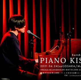4/24(土)大阪/BAR M「ピアノKISS!!!」※ソロ