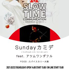 2/23(火・祝)大阪/CONPASS「Slow Time Communication – ONE MAN LIVE!!! –」※ソロ