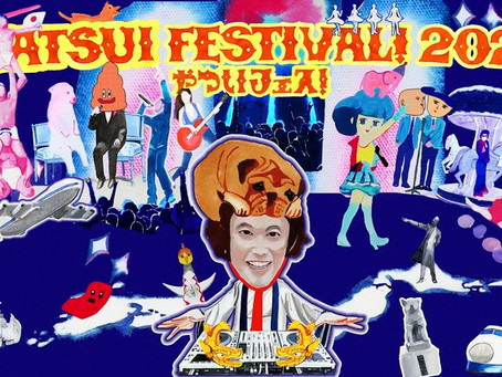 YATSUI FESTIVAL 2021