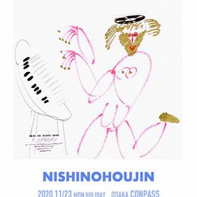 11/23(月・祝)NISHINOHOUJIN ※ワンダフルボーイズ  ※A.S.P acoustic