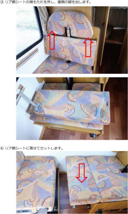 ニカイ2.jpg