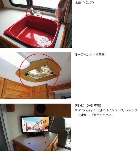 ニカイ8.jpg