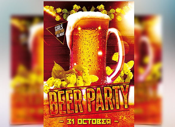 Beer Party 3