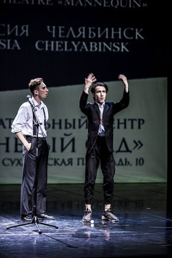 58 Moscow Official opening