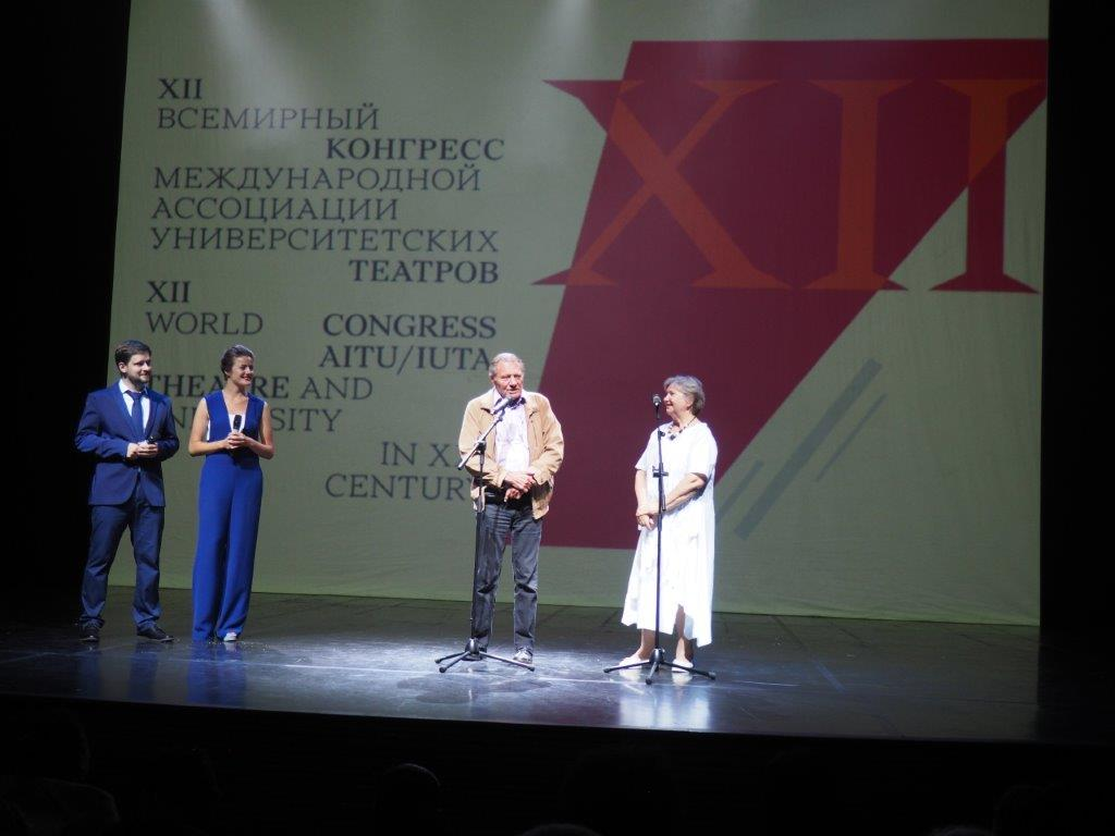 Moscow Congress