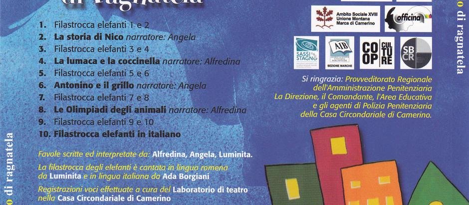 Sopra un filo di ragnatela. Presentato in Ancona l'audiolibro realizzato nella C.C. di Camerino