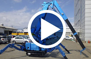 Videos de mini grue en application