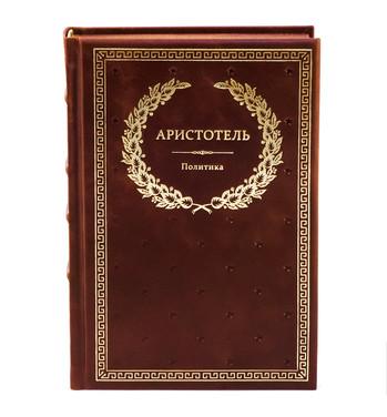 "Книга ""Аристотель. Политика"""