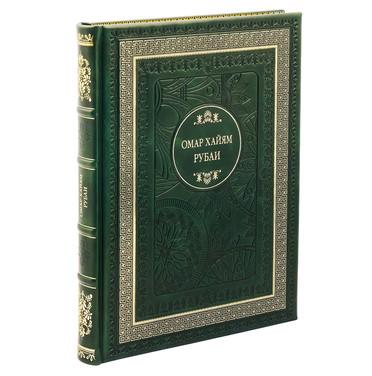 """Книга """"Рубаи. Омар Хайям"""""""