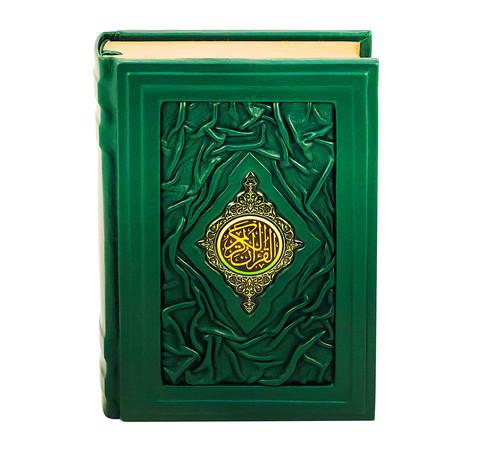 Коран (перевод смыслов и комментарии Иман Валерии Пороховой)