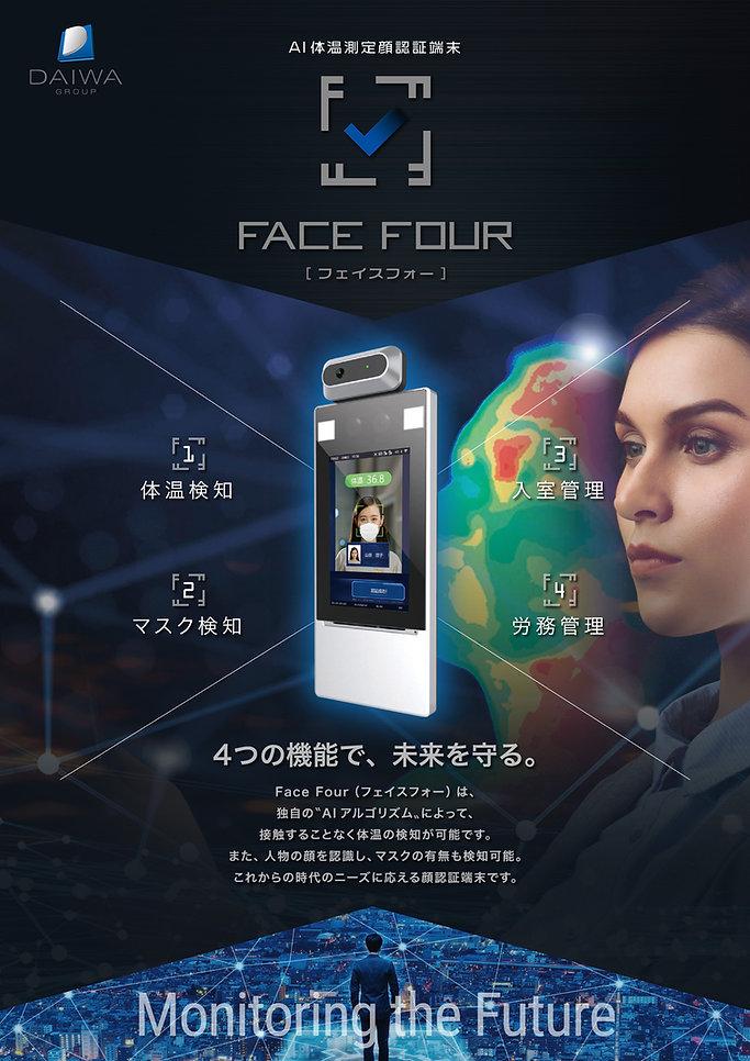 FaceFour_2-1.jpg