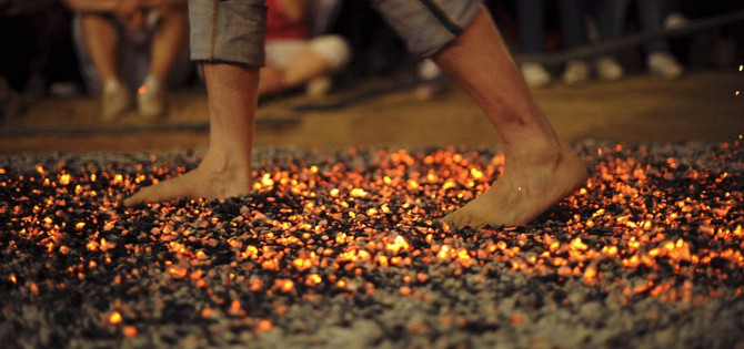 firewalking.jpg