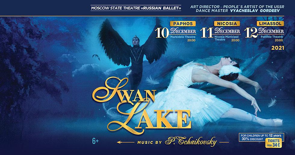 Swan-Lake_980x515_website-1.jpg