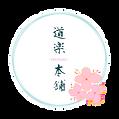 Handdrawn Circle Logoのコピー.png