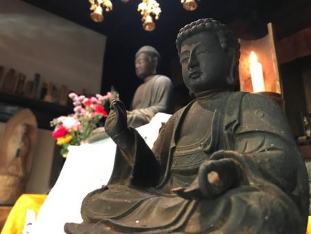 西光禅寺550年