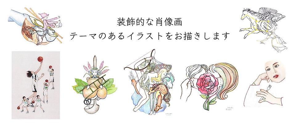 太字イラスト描きますtoppage用.jpg