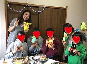 お寿司パーティー.jpg