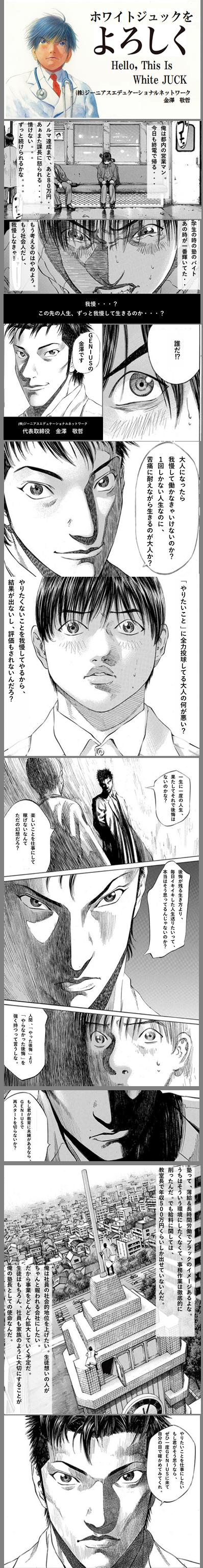 manga_motokeiken.png