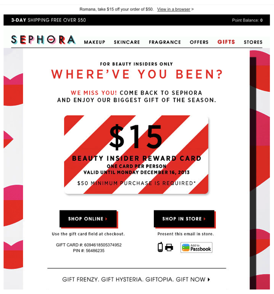 Sephora's re-engagement email