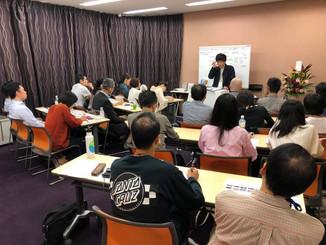 秋山広宣先生の『銀河のマヤと意識進化の真実』講演会