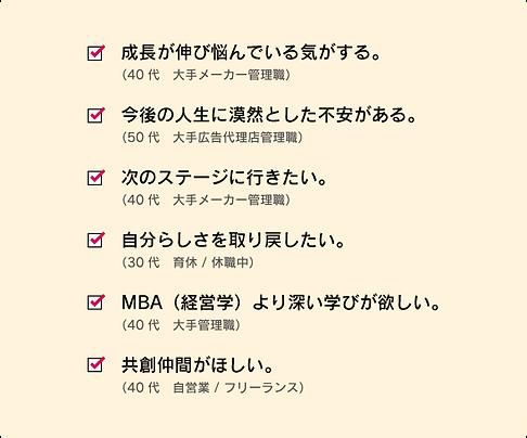 program_1-1.png
