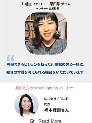moonlighting_voice4.png