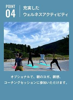 repurpose_point4.jpg
