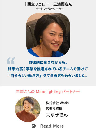 moonlighting_voice2.jpg