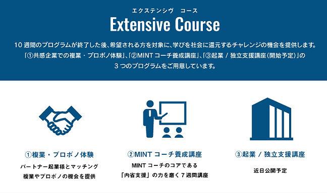 program_2-2.jpg