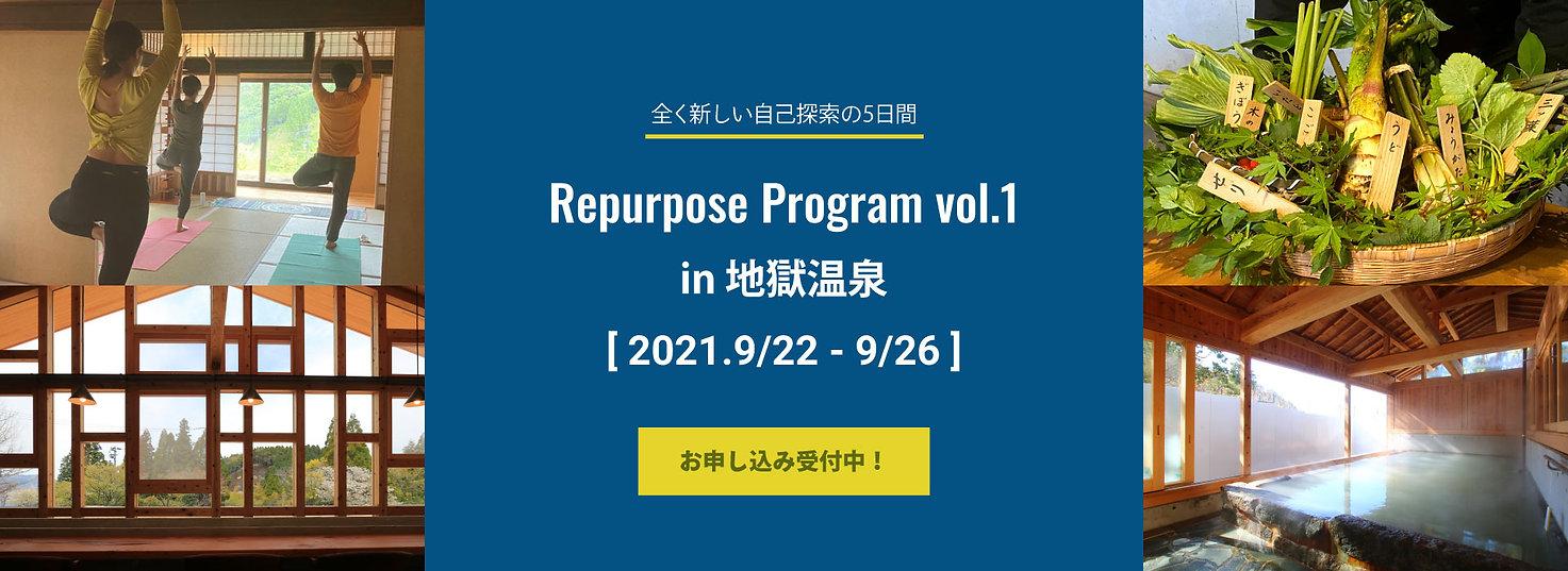 repurpose_header.jpg