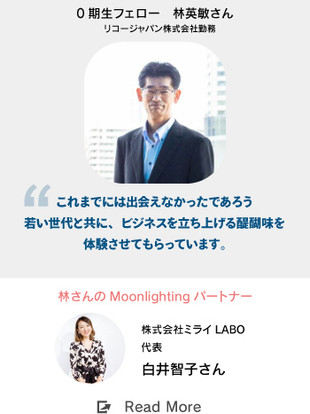 moonlighting_voice1.jpg