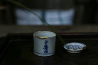 Qing Dynasty medicine bottle