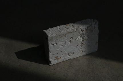 Memory Brick