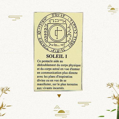 Pentacle Soleil 1